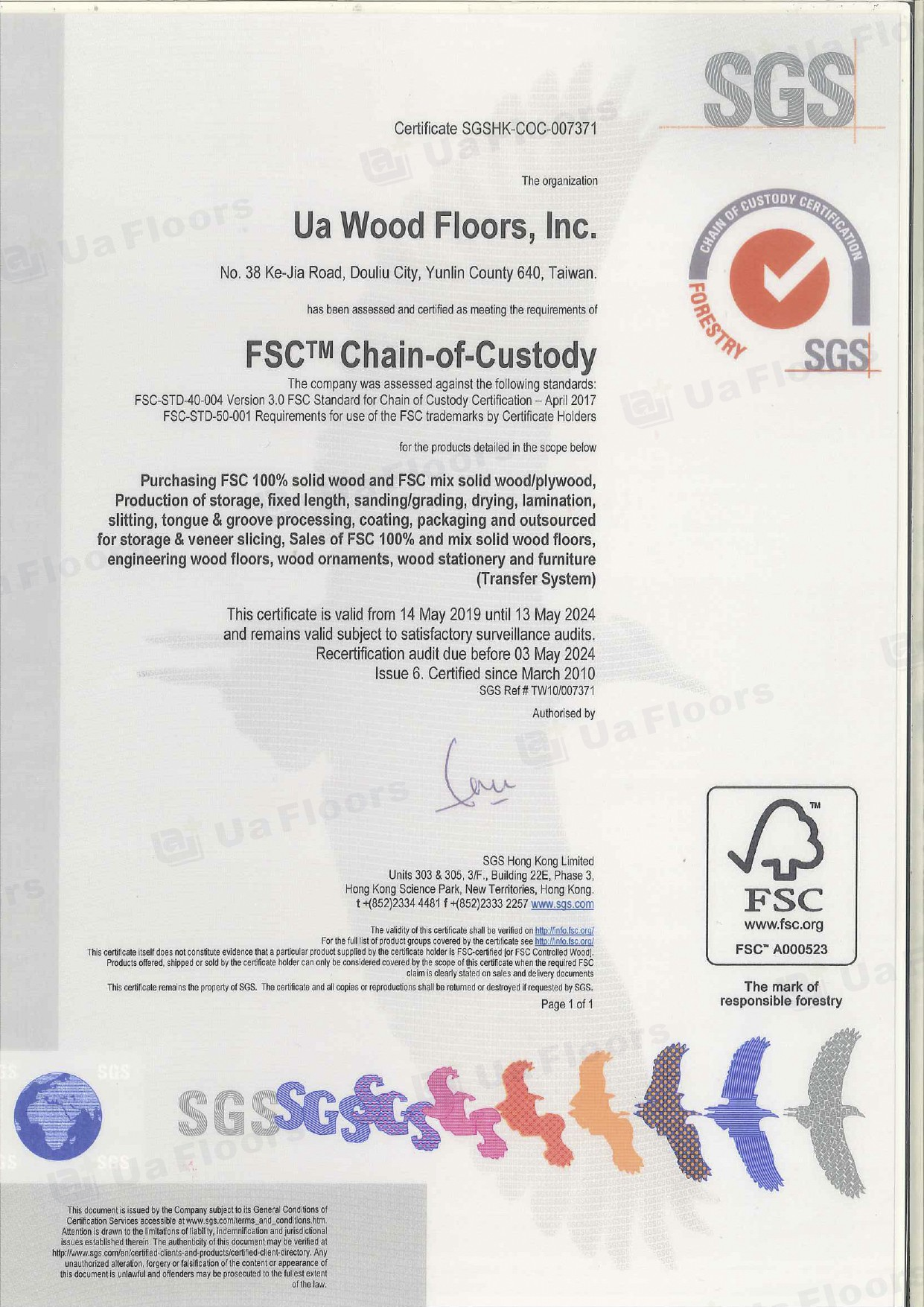 Ua Floors - FSC認證
